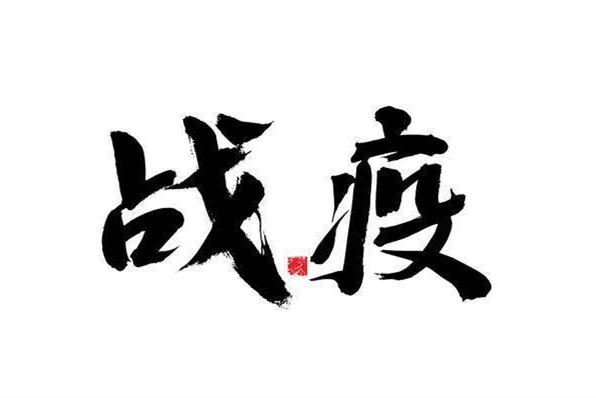 m6米乐棋牌_mile体育官方网站|首页-欢迎您访问!!