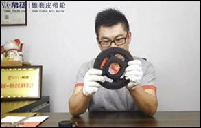 帛扬锥套式皮带轮拆卸与安装指导