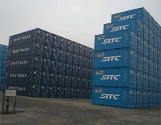 厦门太平货柜制造有限公司