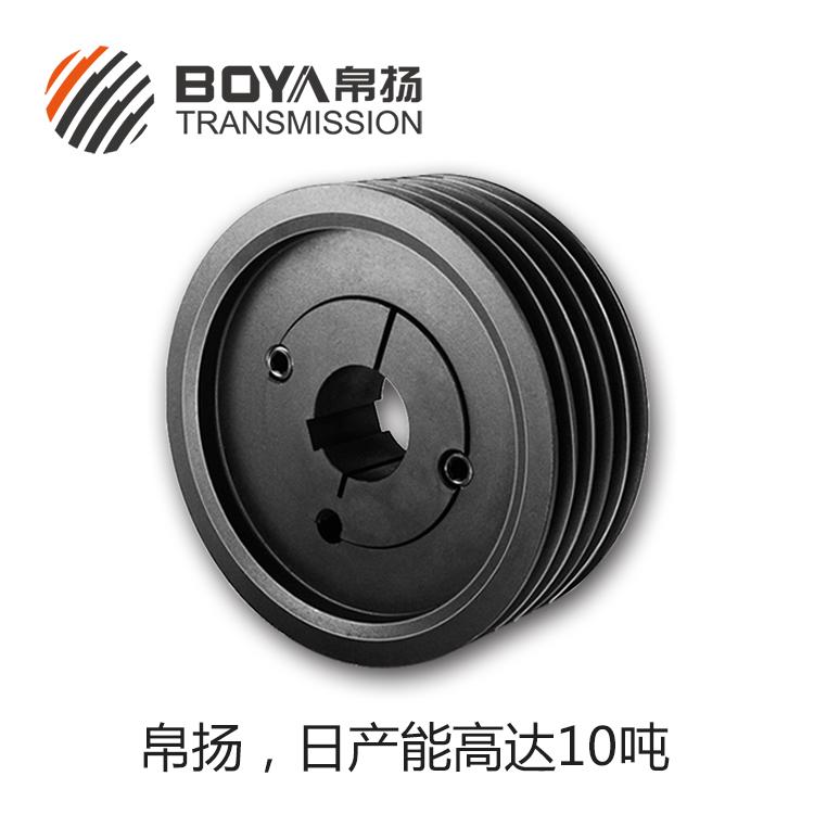 欧标皮带轮 1/2/3/4/5/6/7/8槽 生产厂家批发定制价格