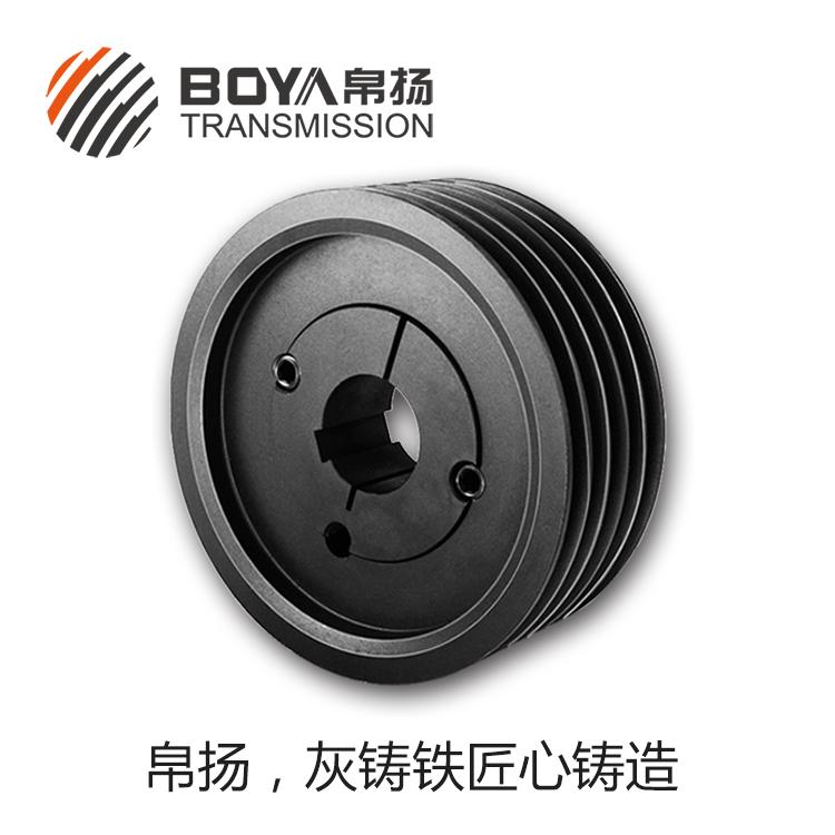 欧标锥套皮带轮 灰铸铁/HT250材质 生产厂家批发定制